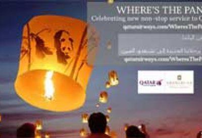 Qatar Airways non-stop flights from Doha to Chengdu, China