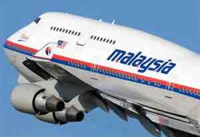 Malaysia Airlines flight MH17 shot down by missile over Ukraine; 295 killed