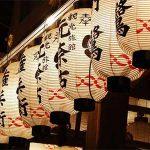 Live The Preferred Life at the Natsu-Matsuri Festivities in Japan